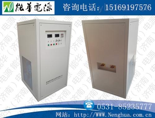 【600V20A】-买可调开关稳压电源-大功率整流器