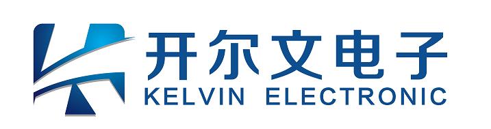 泰安開爾文電子科技有限公司