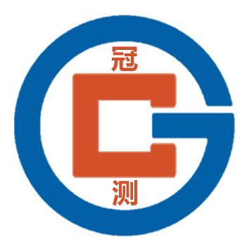 上海冠测电气科技有限公司