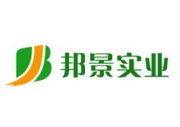 上海邦景實業有限公司