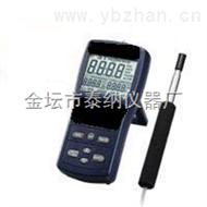 优质数字微风仪