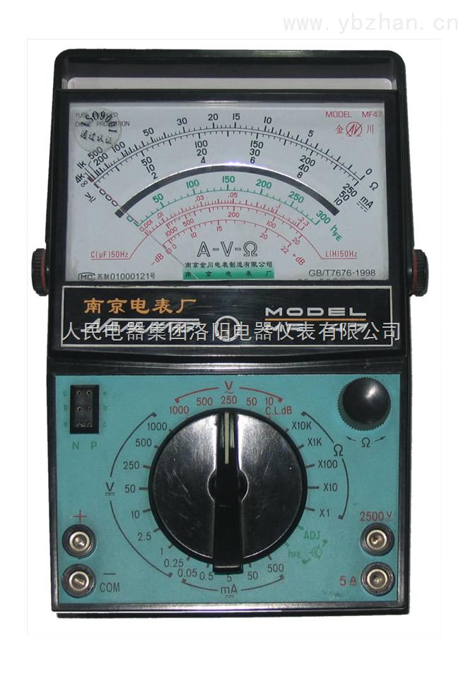 mf-47万用表