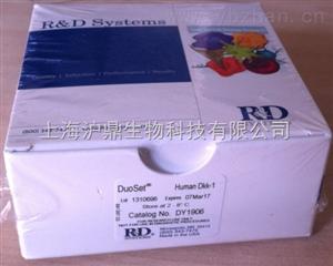 鸡免疫球蛋白G(IgG)ELISA试剂盒