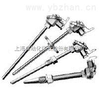 上海自动化仪表三厂WREN-330耐磨热电偶