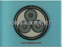 供应YJV1*240高压电缆电压6/10kV