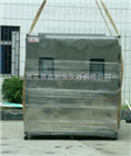 龙岩高低温恒温恒湿箱工作原理