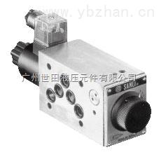 供应MSFQ-02叠加式电磁调速阀