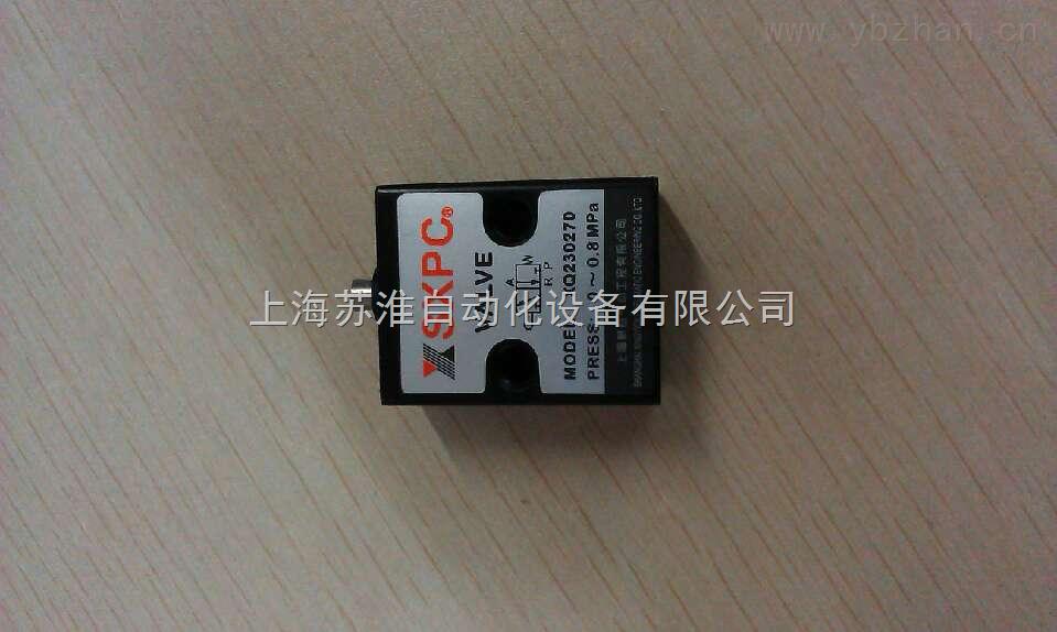 上海新益品牌二位三通小型機控換向閥XQ230270