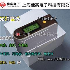 HYD-09上海光泽度仪优势