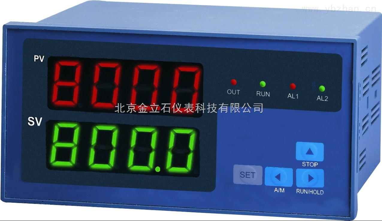 河北XMDA5120智能温度巡检仪