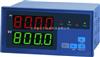 XMDA5120智能温度巡检仪