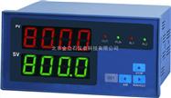 XMDA5120XMDA-5120,XMDA5120,XMDA-5120-03温度管理专家 金立石温度巡检仪