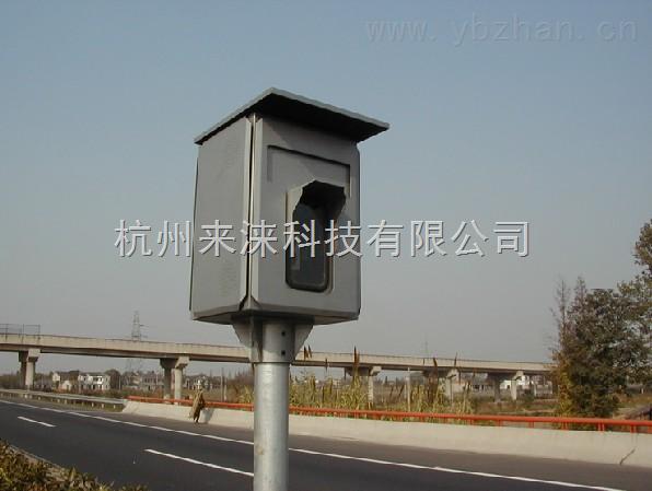 HT2000固定/车载厂区码头使用超速抓拍系统