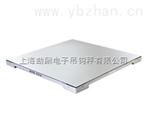 3噸電子地磅價標準雙層小地磅(碳鋼面)