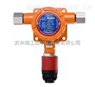 蘇州南工固定式可燃氣體檢測儀