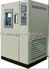 温度冲击试验箱设备技术 电线电缆冲击试验箱