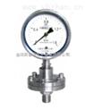 YN-100B/MF不锈钢耐震隔膜压力表