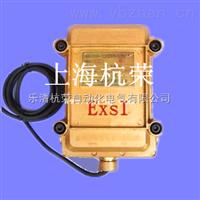 樂清KSC1010A-1/220礦用磁性接近開關-礦用接近開關
