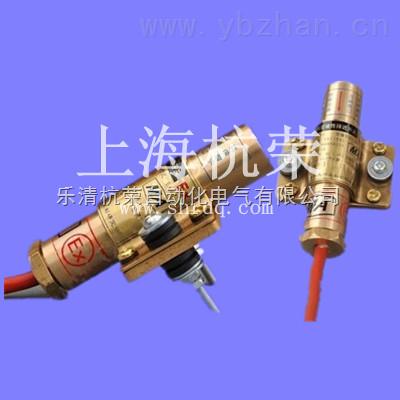 KSC02-1 、KSC02-2矿用防爆磁性接近开关乐清有现货