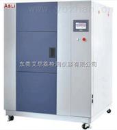 XL-408合肥日曬氣候試驗箱節能環保