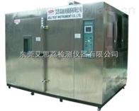 XL-80济源日晒气候试验箱技术