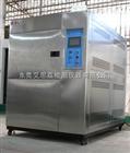 XL-225焦作日晒气候试验箱企业