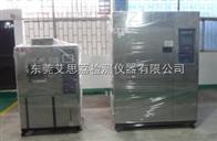 XL-225郑州日晒气候试验箱代理范围