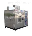 XL-150濟南日曬氣候試驗箱環保