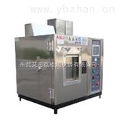 XL-150济南日晒气候试验箱环保