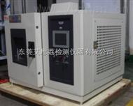 XL-80潍坊日晒气候试验箱批发