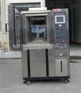 XL-1000西安日晒气候试验箱价格低
