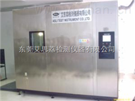 XL-800渭南日晒气候试验箱性价比高
