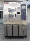 XL-1000太原日曬氣候試驗箱網