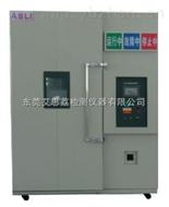 XL-225邢台日晒气候试验箱批发