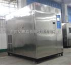 XL-1000洛阳日晒气候试验箱定期维护