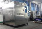 XL-225浙江日晒气候试验箱