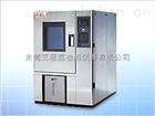 XL-800杭州日晒气候试验箱打造