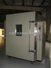 XL-1000舟山日晒气候试验箱产品质量就是企业生命