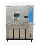 XL-1000滄州日曬氣候試驗箱招商