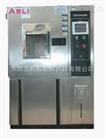 XL-80秦皇島日曬氣候試驗箱信譽