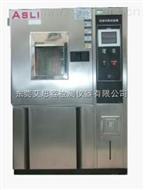 XL-80秦皇岛日晒气候试验箱信誉