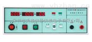 仪迪MN4231A绝缘耐压测试仪(二合一)