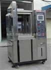 TH-800二氧化硫/硫化氫綜合耐腐蝕試驗箱