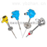 上海自动化仪表三厂WRCK-481A铠装热电偶