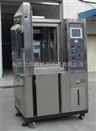 TH-225安徽合肥淋雨试验箱产品防水,防生锈