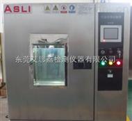 TH-800河南济源振动、温度、湿度三综合试验箱