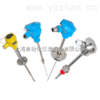 上海自动化仪表三厂WRFK-182A铠装热电偶