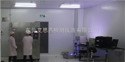 廣東微電腦紙箱抗壓試驗機