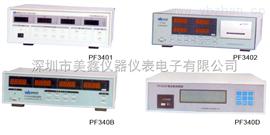 PF340B/PF3401/PF3402PF300系列三相电参数测量仪