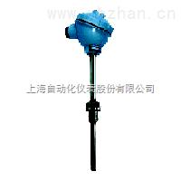 上海自动化仪表三厂WRE-220装配式热电偶